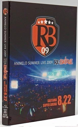 900【Blu-ray】Animelo Summer Live 2009 RE: BRIDGE 8.22