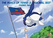 900【アルバム】テニスの王子様 THE PRINCE OF TENNIS II MEMORIAL BEST-PARADEPARADE- 初回生産限定盤