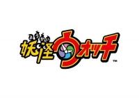 アニメイトオンラインショップ900【3DS】妖怪ウォッチ
