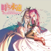 アニメイトオンラインショップ900【サウンドトラック】PS3版 時と永遠トキトワ オリジナルサウンドトラック