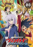 アニメイトオンラインショップ900【DVD】TV カードファイト! ヴァンガード アジアサーキット編 8
