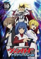 アニメイトオンラインショップ900【DVD】TV カードファイト! ヴァンガード アジアサーキット編 10