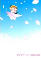 アニメイトオンラインショップ900【同人誌】育ってダーリン! 春の思い出編