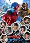 【DVD】イベント 仮面ライダービルド スペシャルイベント