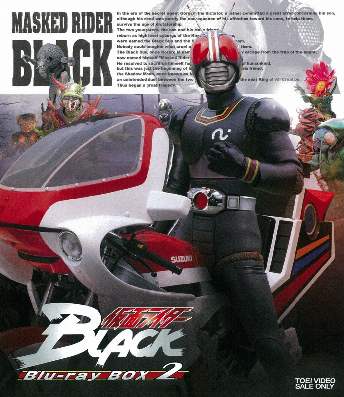 900【Blu-ray】TV 仮面ライダーBLACK RX Blu-ray BOX 2
