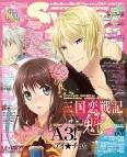 【雑誌】Cool-B Sweet Princess vol.22