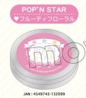【グッズ-化粧雑貨】アイ★チュウ リップバーム/POP'N STAR