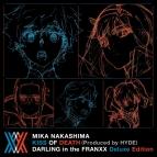 【マキシシングル】中島美嘉/KISS OF DEATH(Produced by HYDE)ダーリン・イン・ザ・フランキス Deluxe Edition