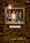 【DVD】TVアニメ「よんでますよ、アザゼルさん。Z」全巻購入者対象イベント『おいでませ、アザゼルさん。Z』記録DVD