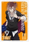 【DVD】アニメ DIABOLIK LOVERS MORE,BLOOD 通常版 III