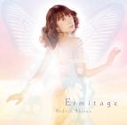 【アルバム】椎名へきる/Ermitage