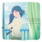 【サウンドトラック】TV 彼女と彼女の猫 -Everything Flows- オリジナルサウンドトラック