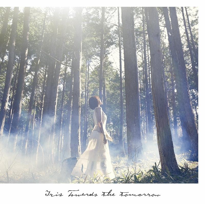 【主題歌】TV ガンダムビルドダイバーズ ED「明日へ」/Iris 初回生産限定盤