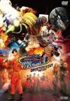 【DVD】劇場版 仮面ライダーフォーゼ THE MOVIE みんなで宇宙キターッ!ディレクターズカット版