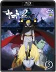 【Blu-ray】劇場版 宇宙戦艦ヤマト2202 愛の戦士たち 5