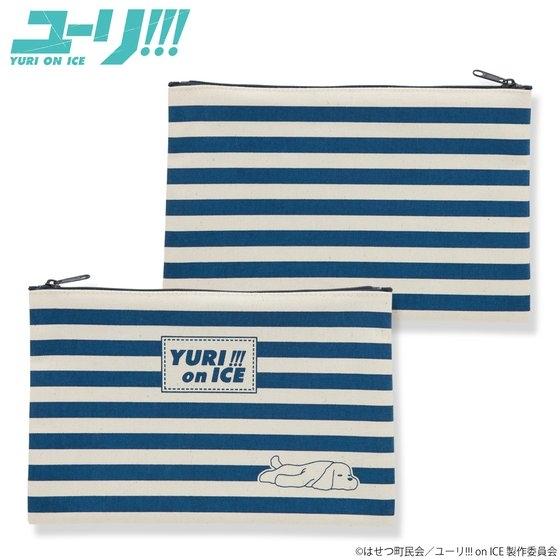 【グッズ-ポーチ】ユーリ!!! on ICE ポーチ ボーダー柄 (マチ無し)