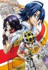 【Blu-ray】劇場版 弱虫ペダル Re:GENERATION