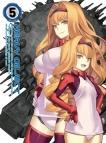 【DVD】TV ヘヴィーオブジェクト vol.5 通常版