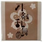 【グッズ-メモ帳】刀剣乱舞-花丸- クラフト風付箋