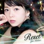 【主題歌】TV サクラダリセット OP「Reset」/牧野由依 通常盤