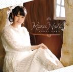 【マキシシングル】優木かな/Kana Note 初回限定盤