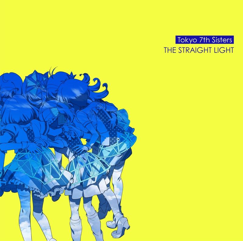 【アルバム】Tokyo 7th シスターズ THE STRAIGHT LIGHT 通常盤