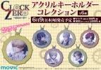 【グッズ-キーホルダー】CLOCK ZERO~終焉の一秒~ アクリルキーホルダーコレクション