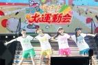 【Blu-ray】ライブ ミルキィホームズ 秋の大運動会