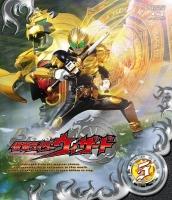 アニメイトオンラインショップ900【Blu-ray】TV 仮面ライダーウィザード VOL.5