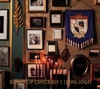 アニメイトオンラインショップ900【アルバム】BUMP OF CHICKEN/BUMP OF CHICKEN I <1999-2004>