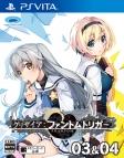 【Vita】グリザイア ファントムトリガー 03&04