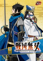 900【Blu-ray】TV 戦国無双 3