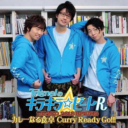 【DJCD】ラジオCD Trignalのキラキラ☆ビートR 2013 SPRING