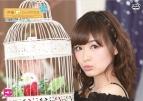 【DVD】声優シェアハウス 渕上舞の今日は雨だから… Vol.4