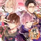 【アルバム】イケメン戦国◆時をかける恋 キャラクターソング&ドラマCD 第四弾 通常盤