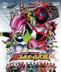 【Blu-ray】劇場版 仮面ライダー×スーパー戦隊 超スーパーヒーロー大戦 DVD付