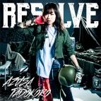 【主題歌】TV バキ ED「RESOLVE」/田所あずさ アーティスト盤
