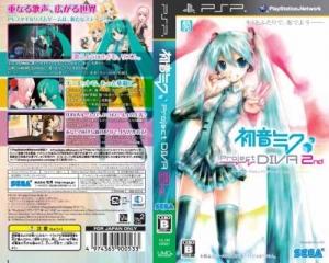 【PSP】初音ミク -Project DIVA- 2nd