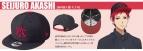 【グッズ-帽子】黒子のバスケ× NEW ERA® オフィシャルコラボモデル 9FIFTY™ CAP 赤司