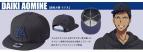 【グッズ-帽子】黒子のバスケ× NEW ERA® オフィシャルコラボモデル 9FIFTY™ CAP 青峰