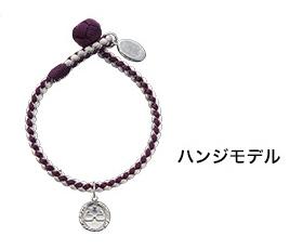 900【グッズ-腕輪】進撃の巨人 京くみひもブレスレット ハンジ SM