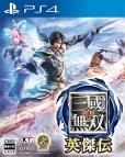 【PS4】真・三國無双 英傑伝 通常版