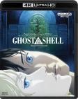 【Blu-ray】劇場版 GHOST IN THE SHELL 攻殻機動隊 4Kリマスターセット
