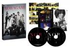 【DVD】舞台 ノラガミ-神と絆- 初回生産限定版