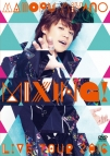 【DVD】宮野真守/MAMORU MIYANO LIVE TOUR 2016 ~MIXING!~