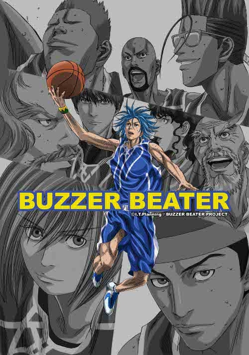 900【Blu-ray】TV BUZZER BEATER 1st & 2nd Quarter Blu-ray BOX