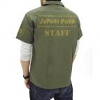 【グッズ-Tシャツ】けものフレンズ ジャパリパーク ワッペンベースワークシャツ/MOSS-L