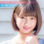 【主題歌】TV フューチャーカード バディファイト バッツ ED「向い風にファイト!」/木下綾菜 通常盤