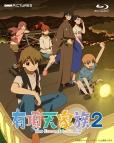 【Blu-ray】※送料無料※TV 有頂天家族2 Blu-ray BOX 上巻