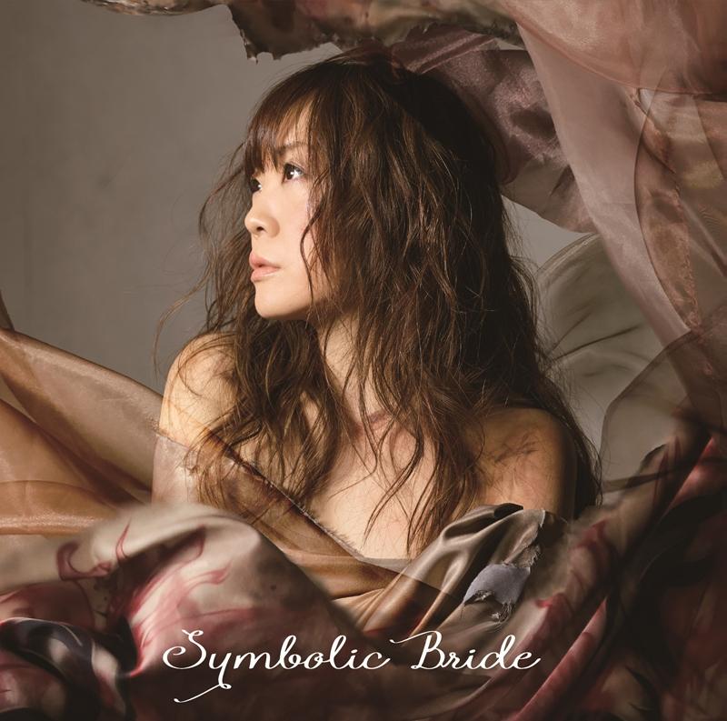 【アルバム】奥井雅美/SYMBOLIC BRIDE